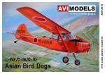 1-72-L-19E-O-1E-O-1G-Asian-Bird-Dogs-4x-camo