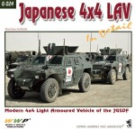 Japanese-LAV-4x4-in-detail