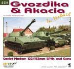 Gvozdika-and-Akacia-in-detail