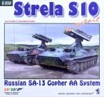 Strela-S10-in-detail