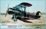 1-72-Koolhoven-FK-51-Spanish-version