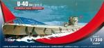 1-350-U-40-IXA-Turm-I-German-Submarine