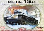 1-35-TANK-T-50-Aplic-Armor