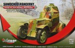 1-35-Armoured-Car-Model-1934-II-Germany-Poland
