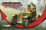 1-35-Armoured-car-model-1934-II-Polish-and-German-version