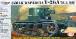 1-72-T-26A-762-mm-SUPPORT-TANK