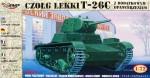 1-72-T-26C-APLIQUE-ARMOUR