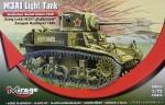 1-72-M3A1-Light-Tank-Kuibishev-Soviet-Union-1942