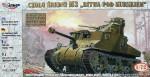 1-72-MIDDLE-TANK-M3-KURSK-BATTLE