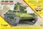 1-35-7TP-Light-Tank-Single-Turret-set