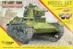 1-35-7TP-Light-Tank-Single-Turret-set