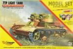 1-35-7TP-Light-Tank-Twin-Turret-set