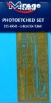 1-400-U-Boot-IXA-Turm-I-PE-set