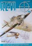REVI-70
