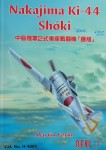 Nakajima-Ki-44-Shoki