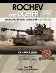M109A1-A2-Rochev-and-Doher-in-IDF-Service
