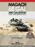 Magach-6B-Gal-and-Gal-Batasch