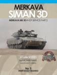 Merkava-Siman-3D-IDF-ARMOR-SERIES-No-05