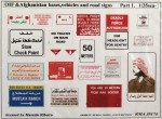 1-35-OIF-and-Afghanistan-basesvehicles-road-signs-I-