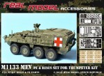 1-35-M1133-MEV-Update-set-w-PE-sets-TRUMP