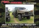 1-35-URAL-375-375D-and-4320-Wheels-Set-TRUMP