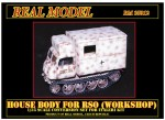 1-35-RSO-House-Body-Workshop