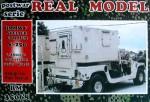 RARE-1-35-Shelter-Carrier-S250-forHummer