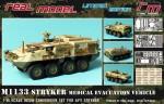 1-35-M1133-Stryker-MEV-Conv-Set-AFV