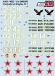 1-48-Su-24M-MR-Chelyabinsk-Eagles-Pt-1