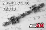 1-72-MBD3-U6-68-Multiple-bomb-racks-2-pcs-