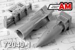 1-72-IAB-500-nuclear-training-bomb-w-BD3-66-21N