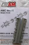 RARE-1-48-MBD3-U6-68-Multiple-bomb-racks-2-pcs-SALE