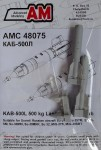 1-48-KAB-500L-500-kg-Laser-guided-Air-Bomb-set-contains-two-bombs