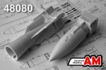 1-48-RN-24-244N-Soviet-nuclear-bomb