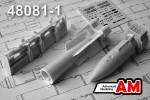 1-48-RN-28-Soviet-nuclear-bomb-with-BD3-66-21N-23N