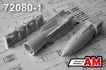 RARE-1-72-RN-24-244N-Soviet-nuclear-bomb-with-BD3-66-21N-23N-SALE