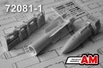 1-72-RN-28-Soviet-nuclear-bomb-with-BD3-66-21N-23N