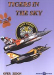 Tigers-in-the-Sky