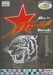 1-72-Decals-MiG-21MF-Volume-I-