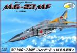 1-72-MiG-23-MF-What-If-Japan-Swiss-Bahrain