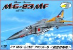 1-72-MiG-23-MF-What-If-Japan-Swiss-Bahrain