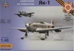 1-48-Yak-1-Soviet-fighter-on-skis
