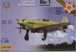 1-48-Yak-1-Soviet-fighter-early-prod