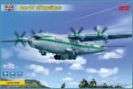 1-72-Antonov-An-10-Ukraine-civil-aircraft