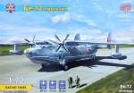 1-72-Beriev-Be-12-Prototype