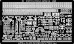 1-700-Tribal-Class-Detail