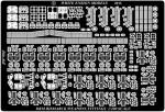 1-200-Bismarck-AA-Guns