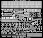 1-700-IJN-Mogami-Heavy-Cruiser-Aircraft-Cruiser-Tamiya