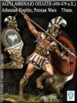 75mm-Athenian-Hoplite-Persian-Wars-V-Cent-bC
