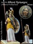 75mm-Athena-Promachos
